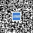 下载二手车之家App