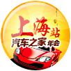 上海2012年会勋章