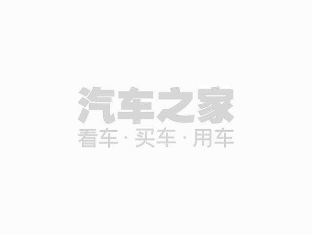廣州車鋪探館:國產奧迪Q3微信怎么信用ka套現偽車暴光